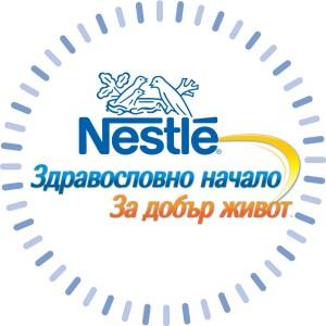 Nestle_Logo_10x10sm